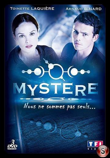 Mystere - Locandina - Poster