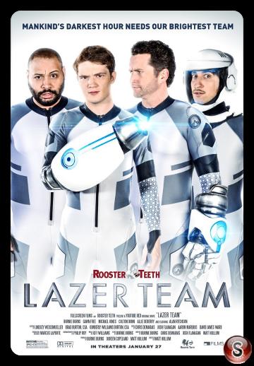 Lazer Team - Locandina - Poster