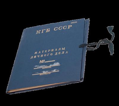 Blue folder KGB CCCP
