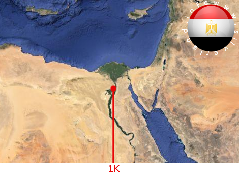 Base aliena in Egitto