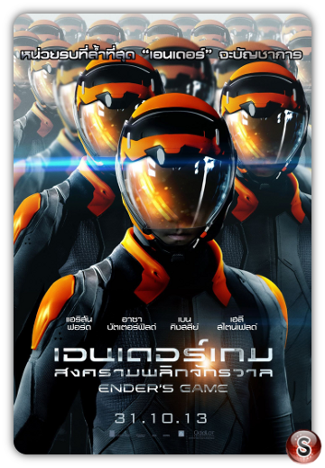 Ender's Game - Locandina - Poster