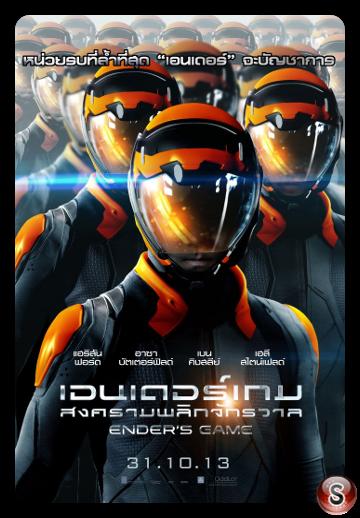 Ender's Game - Locandina - Poster