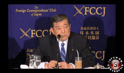 Ministro giapponese Shigeru Ishiba