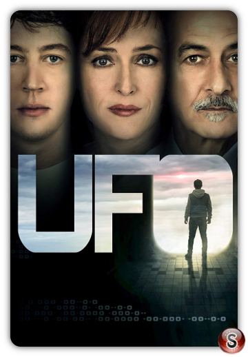 UFO - INTERFERENZE - Locandina - Poster
