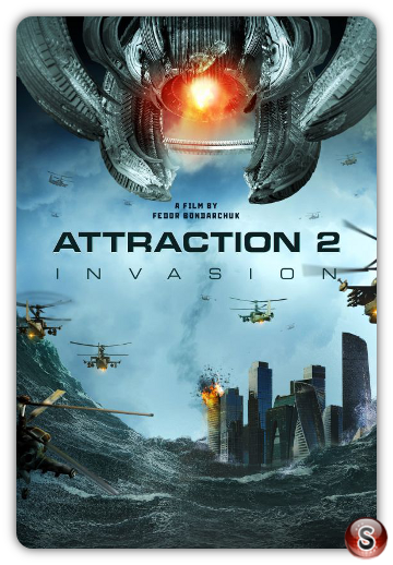 Attraction 2 invasion - Locandina - Poster