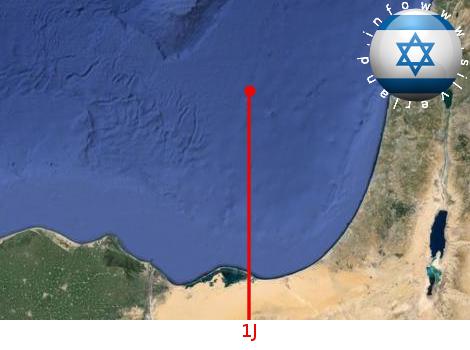 Base aliena Israele
