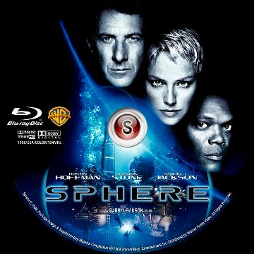 Sphere - Sfera Cover DVD