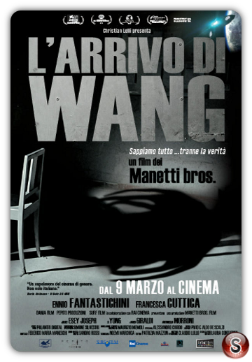 L'arrivo di Wang - Locandina - Poster