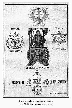 Protocolli dei Savi di Sion - Edizione russa dei Protocolli del 1912
