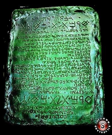 Le Tavola di smeraldo di Thoth