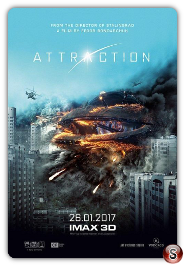 Attraction - Locandina - Poster