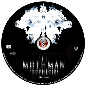 The mothman prophecies Cover DVD