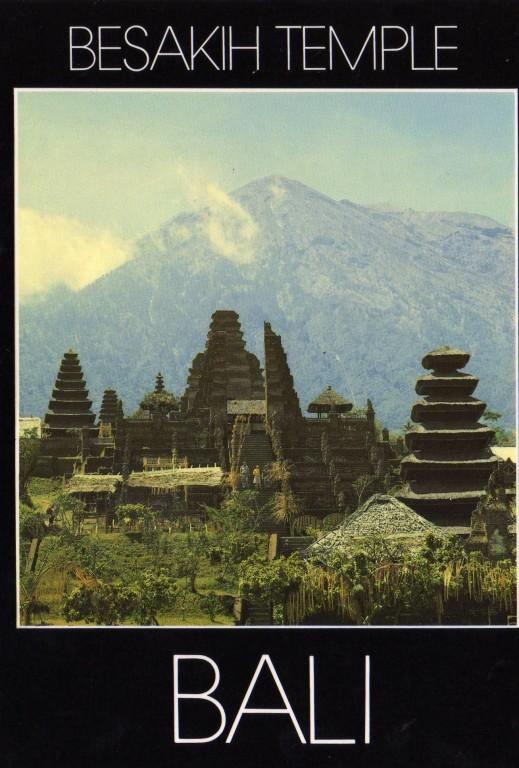 Besakkhi Tempel