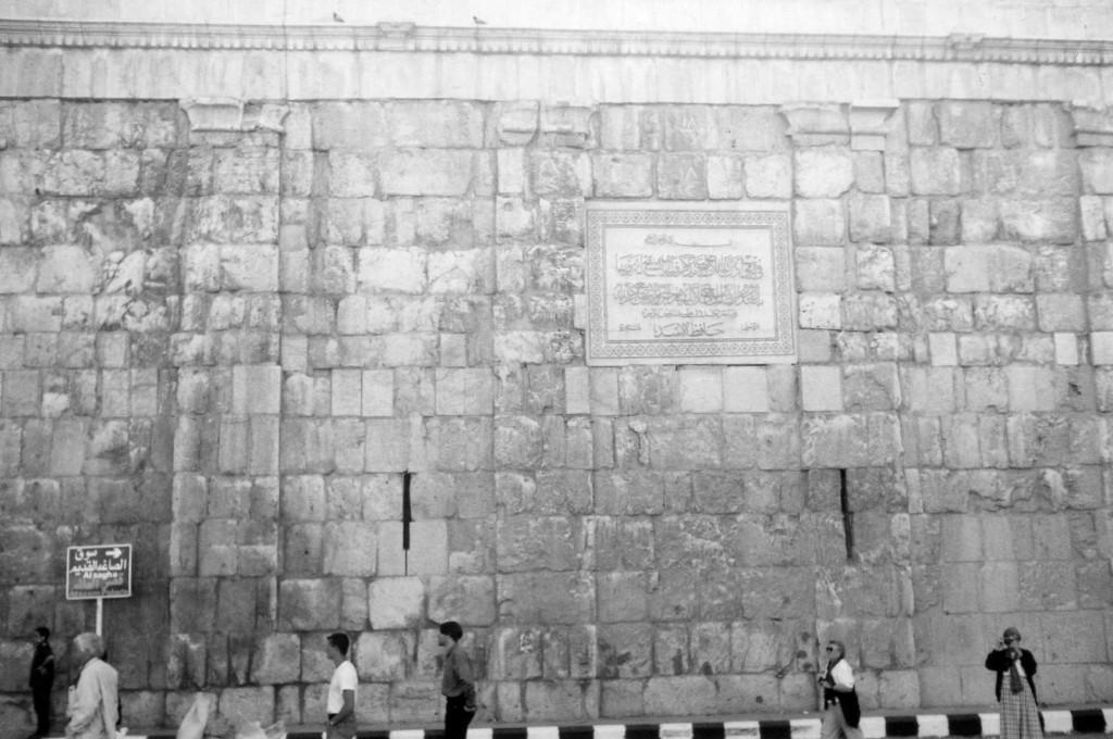 Damaskus alte Stadtmauer