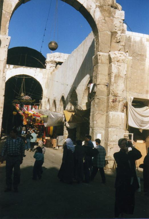 Damaskus alte Stadtmauer und Eingang zum Sukh