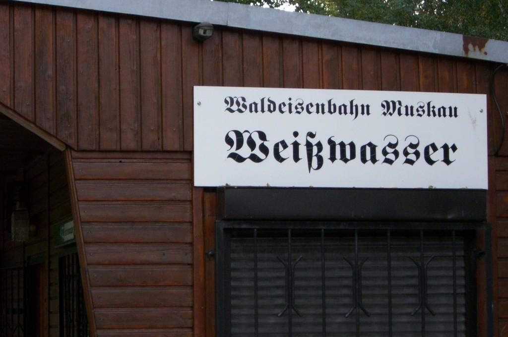 Bahnhof Weißwasser