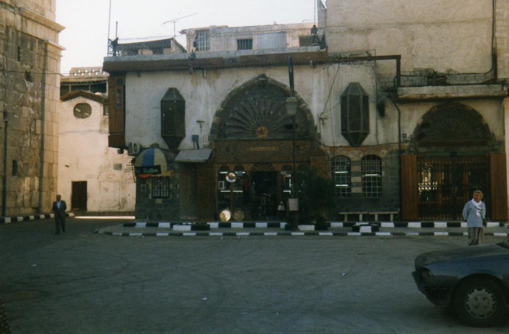 Damaskus Eingang zum Sukh