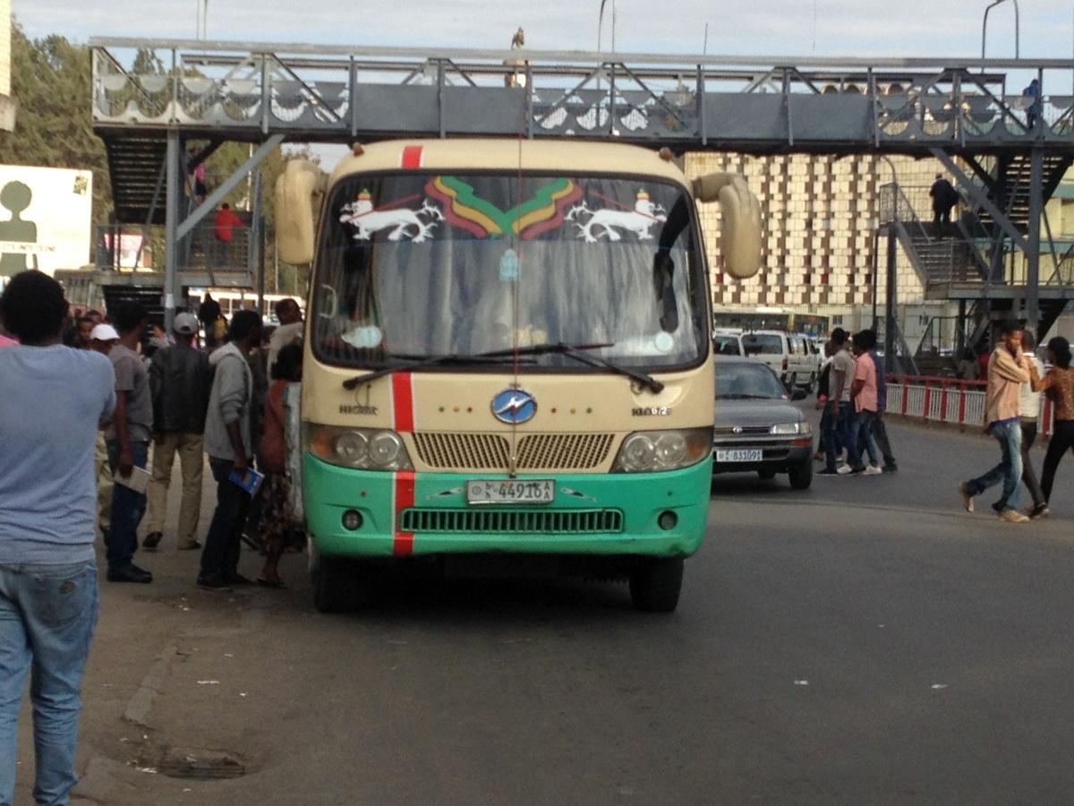 Trek, randonnée et visite d'Addis Abeba.