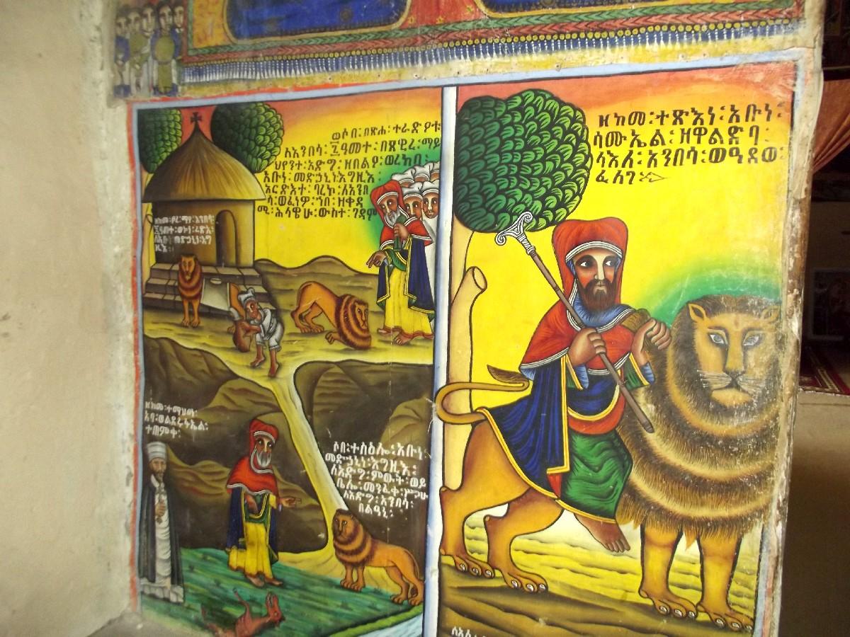 Trek, randonnée et visite d'Axum en Ethiopie, l'Eglise Arbatu Ensessa d'Axum (Axoum) en Ethiopie.
