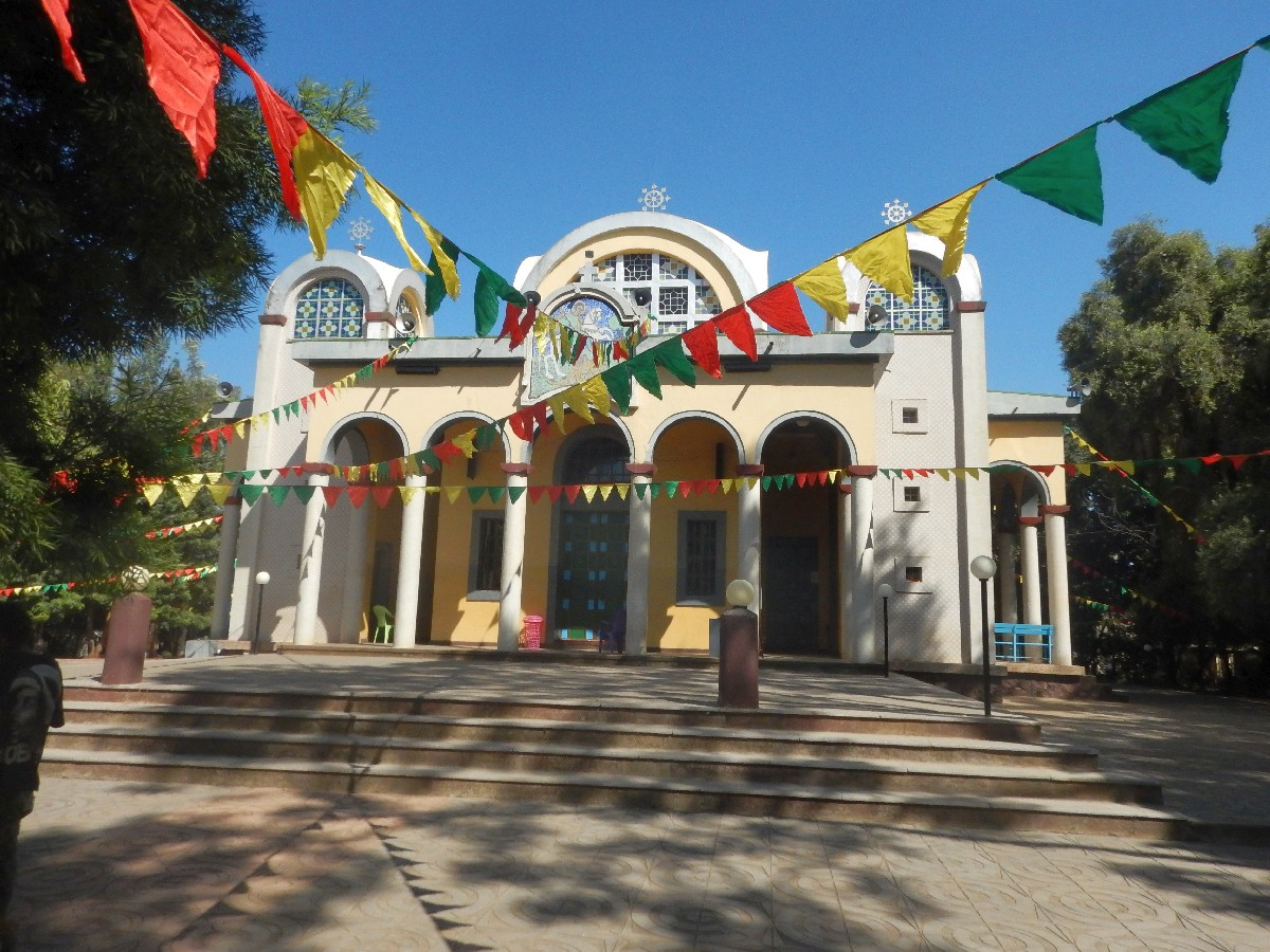 Voyage Séjour Road Trip Trek Trekking Randonnée en Ethiopie. Visite de Bardhar en Ethiopie