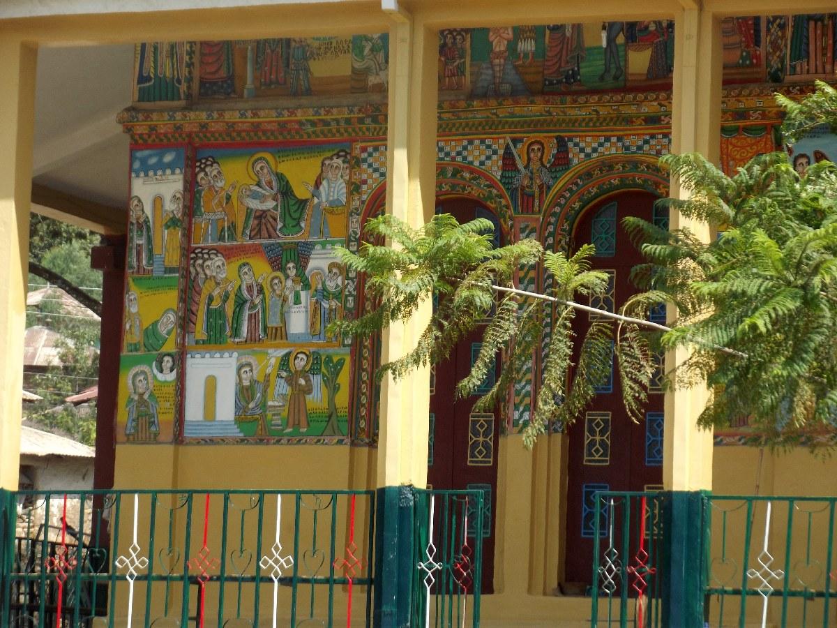 L'art religieux éthiopien dans toute sa splendeur. Trek, randonnée et visite d'Axum en Ethiopie, le monastère d'Axum.