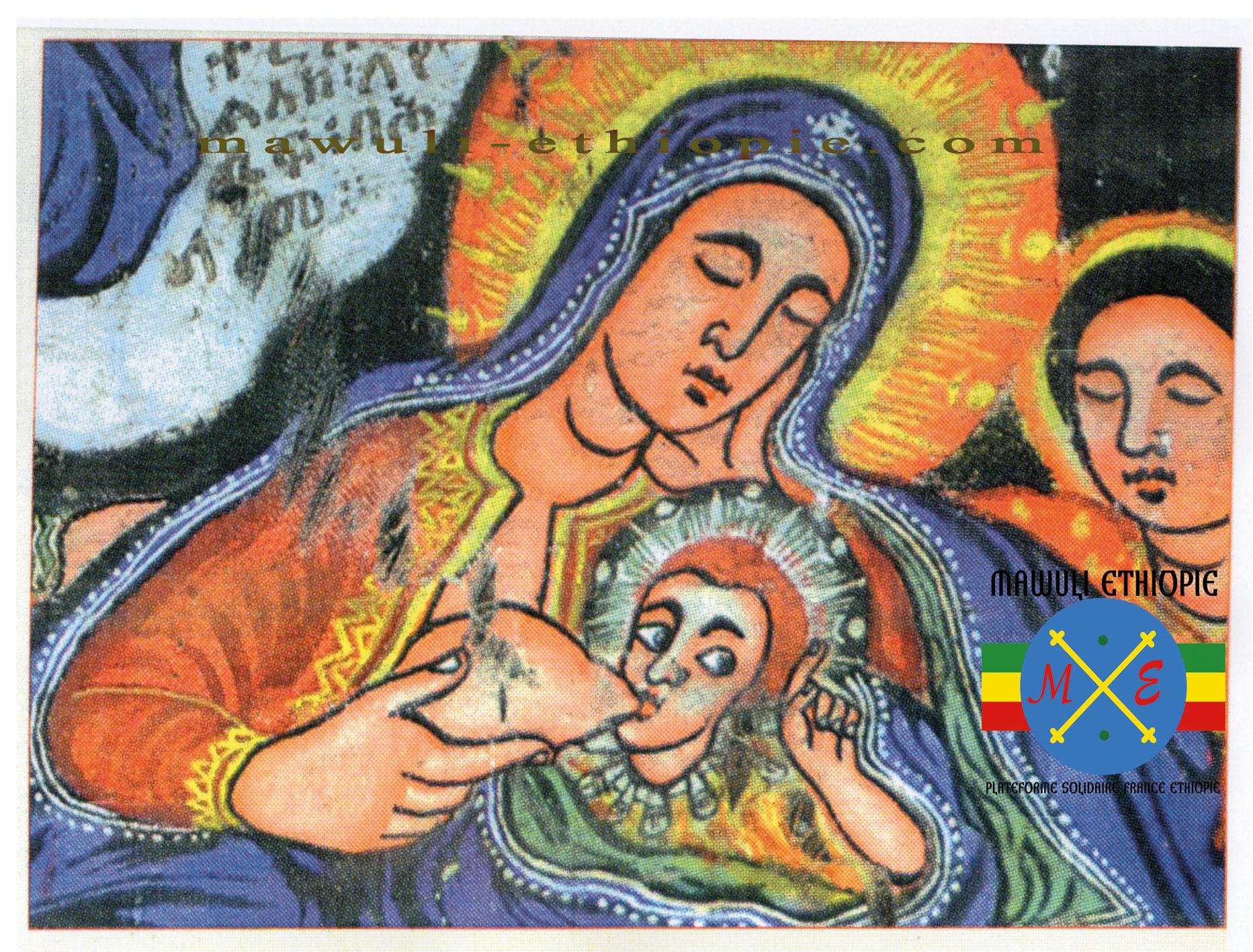 Jour 25 Calendrier de l'Avent Mawuli Ethiopie Artisanat