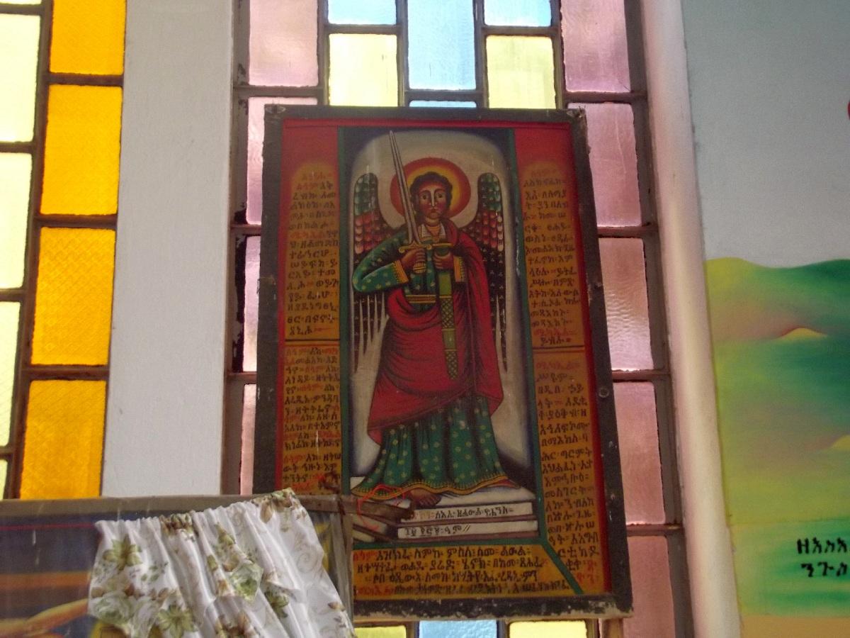 Voyage Séjour Trekking et randonnée, Road Trip en Ethiopie. Visite d'Axum en Ethiopie.  L'Eglise Sainte Marie de Sion d'Axum (Axoum) en Ethiopie, St Maryam of Zion Church.