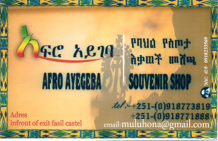 Mawuli-Ethiopie Association Plateforme Commerce Textile Robes Shema Netela Café Epices Artisanat Art Ethiopien Solidaire Equitable en Ethiopie Made in Ethiopia