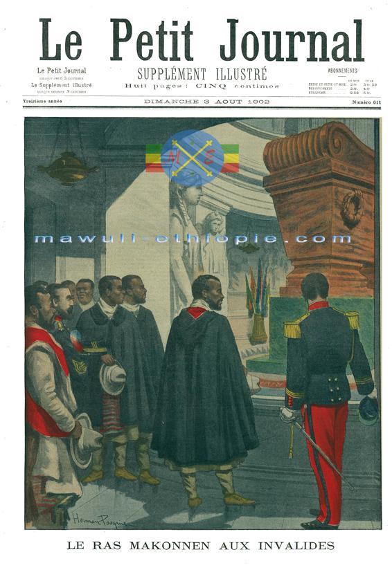 Jour 22 Calendrier de l'Avent Mawuli Ethiopie Artisanat