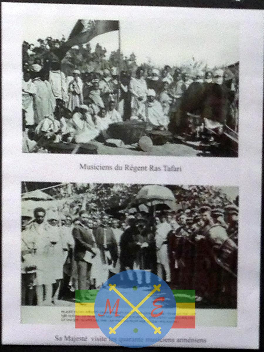 Jour 27 Calendrier de l'Avent Mawuli Ethiopie Artisanat