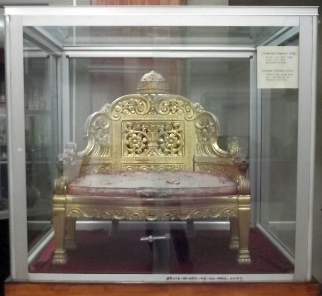 Le Trône de Ménélik II
