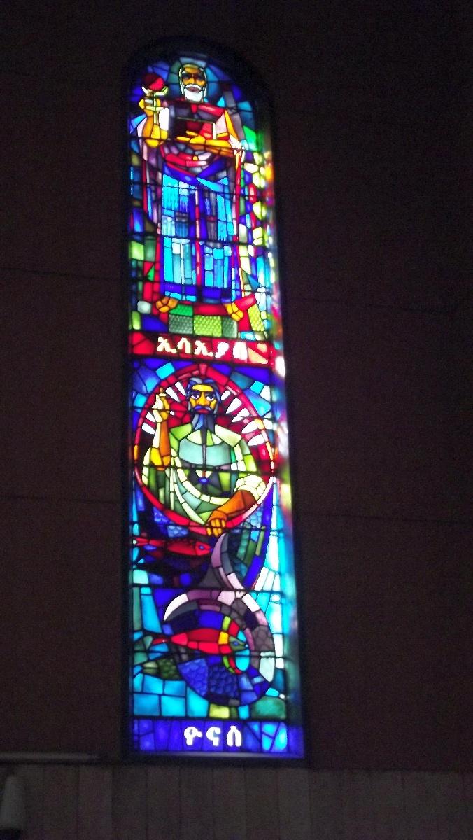 Vitreaux  de l'Eglise Debre Libanos, peints par le Maître Afewerk Teklé. Voyage Séjour Road Trip Trek Trekking Randonnée en Ethiopie. Debre Libanos. Eglise de Debre Libanos en Ethiopie