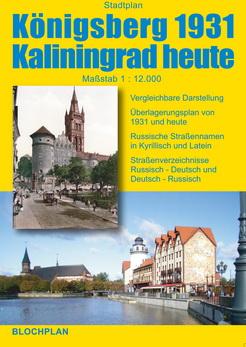 Ostpreussenreise Königsberg