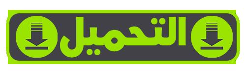 الإستمارات - site de khadamate16est !