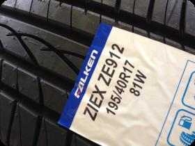 Reifen im Motodrom günstig kaufen und im Motodrom selber montieren