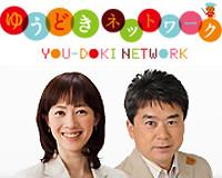 NHK総合テレビ