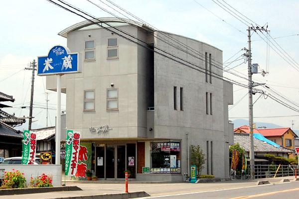 ライスピア米蔵 【有限会社盛実米穀】 店舗