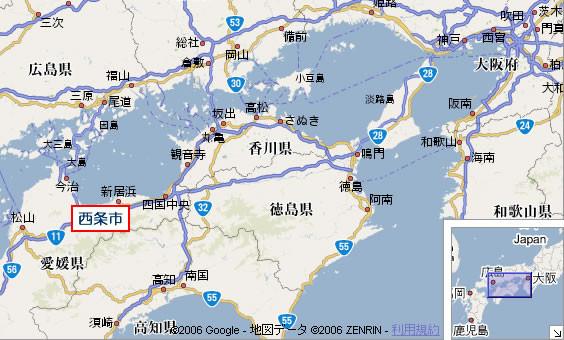 水の都 西条 (愛媛県西条市)