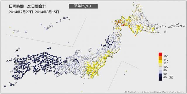 西日本で目立つ日照不足(気象庁)
