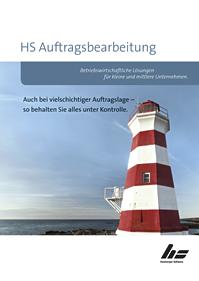 HS Auftragsbearbeitung Produktbroschüre