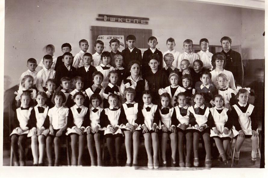 Начальная школа. Учитель Лысенко А. И.