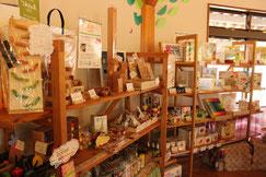 「おもちゃハウス こどもと木」のお土産売り場