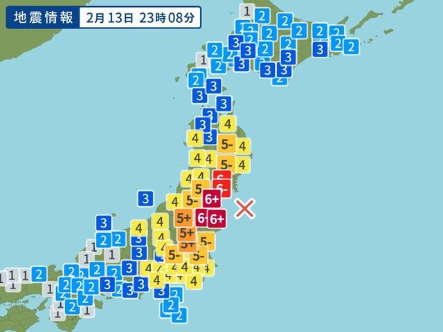東日本大震災の余震?