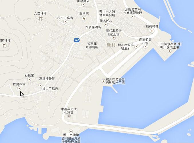 鴨川漁港と旅館松島付近