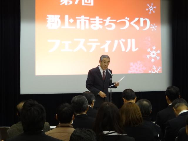 協働センター運営委員長上村の開会挨拶から始まります