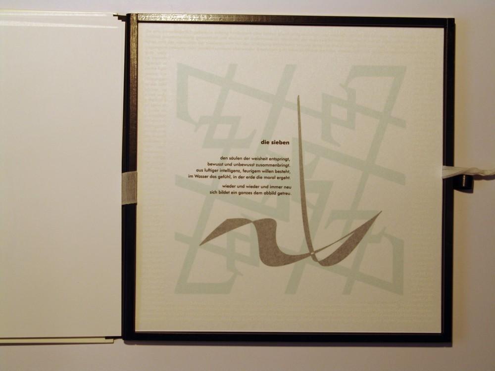 Die Sieben. Siebdruck in Kleinstauflage auf Japan- und Offsetpapier, Format 40 x 40 cm