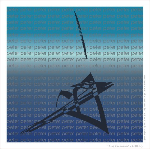 peter_2005_inkjet-print-auf-fotopapier_33x33cm_privatbesitz