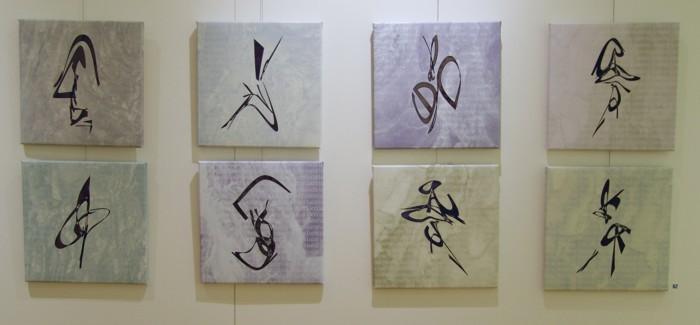 """Installation """"Les enfants du paradis"""", 2008"""