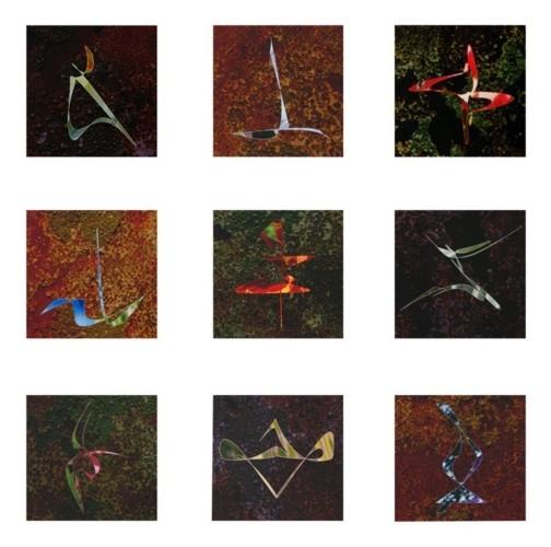 Zahl 1-9, Magisches Quadrat, 2008. Inkjet-Print auf Hahnemühle Photo Rag, Format 9x 40 x 40 cm
