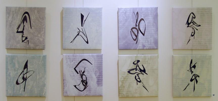 installation-les-enfants-du-paradis_2008_30-einzelteile-ausschnitt_inkjet-print-auf-canvas_auflage-5ex_30xje37x37cm